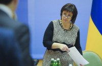 Украинские евробонды резко подорожали на слухах о назначении Яресько премьером