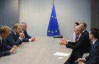 Мы ожидаем, что Украина получит финансовую помощь от МВФ и ЕС, - Яценюк