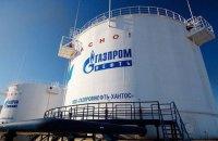 """Російський """"Газпром"""" отримав 218 млрд руб. збитків проти 1 трлн прибутку торік"""