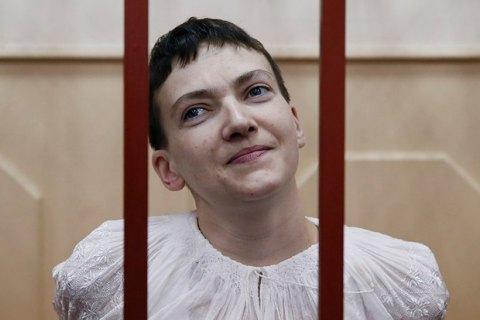 США начали кампанию по освобождению Савченко