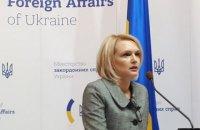 МИД Украины призывает мир осудить эскалацию конфликта на Донбассе