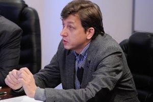 Доній: опозиція отримала мільйони доларів від продажу округів