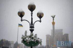 Завтра в Киеве ожидается один градус тепла