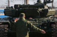 В Крым въехали десять российских танков