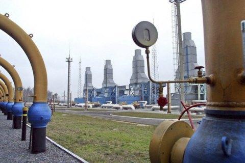 """""""Газпром"""" резко снизил транзит газа через Украину"""