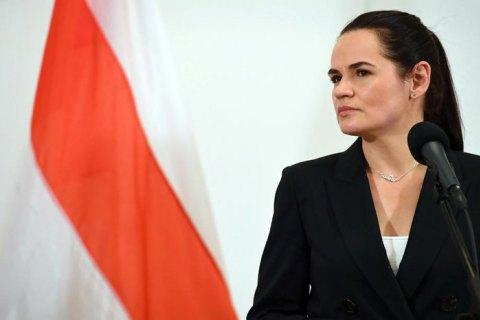 Тихановська закликала США провести міжнародну конференцію по Білорусі