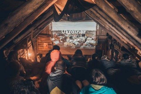"""Фестиваль """"Кіносарай"""" оголосив програму"""