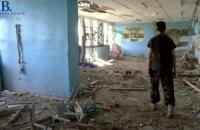 Журналіст LB.ua показав життя в Широкиному під час обстрілів