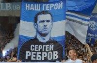 Лидеры чемпионата Украины синхронно разгромили своих соперников