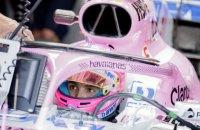 Команда Формулы-1 Force India сменила владельца