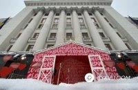 """Біля Офісу президента на Банковій облаштували """"будиночок кохання"""""""