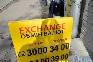 АП объявила о наработке мер по стабилизации курс гривны