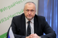 Россия признала факт подмены допинг-проб московской лаборатории, - СМИ
