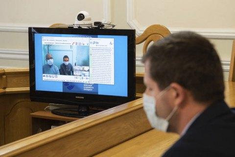 Правосуддя на карантині