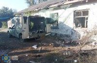 Окупанти обстріляли оперативно-слідчу групу СБУ в Трьохізбенці Луганської області