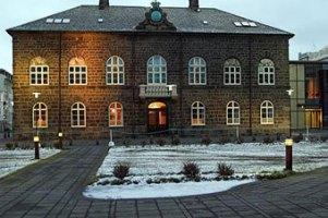 Исландия признала независимость Палестины