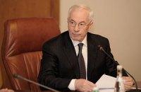 Азаров обещает Украине масштабные стройки