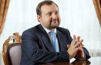 Суд ЕС отменил решение о заморозке активов Арбузова