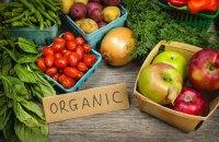 Кабмін відкриває реєстри органічної продукції