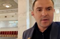 """Між """"слугами народу"""" Тищенком і Куницьким сталася сутичка в їдальні Верховної Ради"""