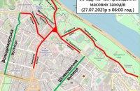 У КМДА нагадали, де завтра перекриватимуть рух через заходи із відзначення 1033-ї річниці Хрещення України-Русі