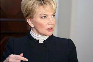 Робила все, щоб припинити репресії щодо членів Партії регіонів - Богатирьова
