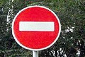 На киевских дорогах ограничат движение