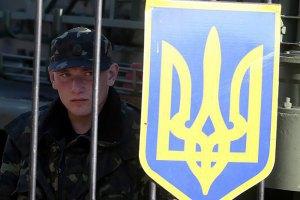 Україна розпочала виведення військових із Криму