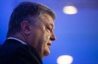 Порошенко призвал Раду взяться за законопроект об антикоррупционном суде