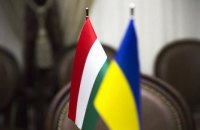 Украина и Венгрия договорились о консультациях по закону об образовании