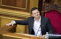 Зеленский принял участие в первом заседании Верховной Рады (фоторепортаж)