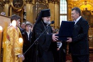 Янукович подарил Почаевской лавре церковную утварь