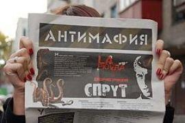 В Днепропетровске может разгореться серьезный коррупционный скандал