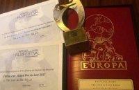 """Фільм """"Межа"""" отримав гран-прі міжнародного кінофестивалю у Франції"""