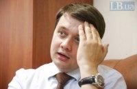 Новий закон про особливий статус Донбасу буде писатися разом з громадськістю, - Разумков