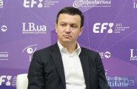 """Министр экономики назвал ситуацию с низкой инфляцией """"катастрофической"""""""