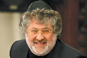 Банк Коломойского открыл отделение специально для евреев