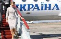 Лечение Тимошенко за рубежом пока невозможно, - юрист