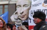 Ошибка Путина