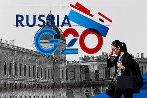 """В Санкт-Петербурге открывается саммит """"Большой двадцатки"""""""