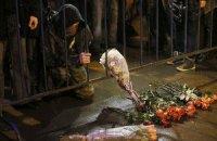 """На 40 дней после убийства Немцова в Москве пройдет акция """"Минута немолчания"""""""