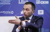 ГПУ заинтересовалась полетом верхушки Ощадбанка на финал Лиги Европы в Варшаву