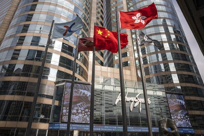 Фондовая биржа, Гонконг, Китай