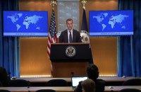 """Держдеп США відреагував на зміну керівництва """"Нафтогазу України"""""""