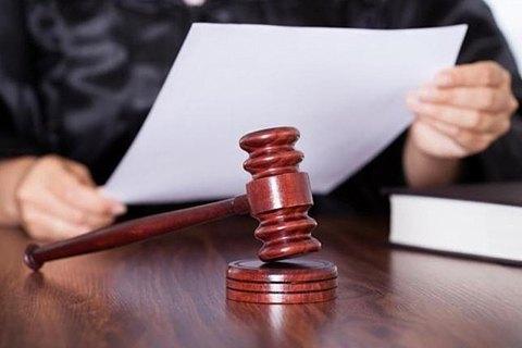 Суд отпустил под залог в 5 млн грн экс-главу Полтавской налоговой