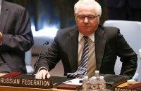 В Боснии и Герцеговине открыли памятник экс-постпреду РФ в ООН Чуркину