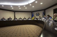 """У РНБО створять координаційний центр, який буде реформувати """"Укроборонпром"""""""