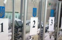 """Двоє """"ударівців"""" знялися з виборів на користь кандидатів від ОО"""