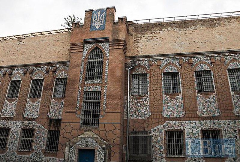 Лук*янівське СІЗО (внутрішній двір)