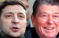 Сравнивать Зеленского с Рейганом некорректно, - экс-посол США